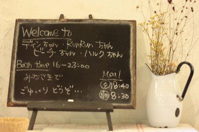 0516誕生日旅行44.jpg