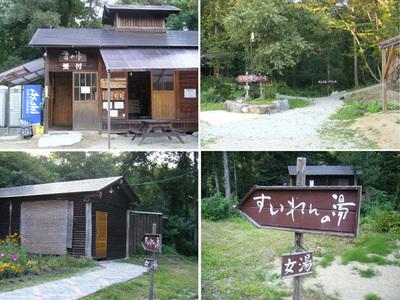 0829小野川湖36.jpg